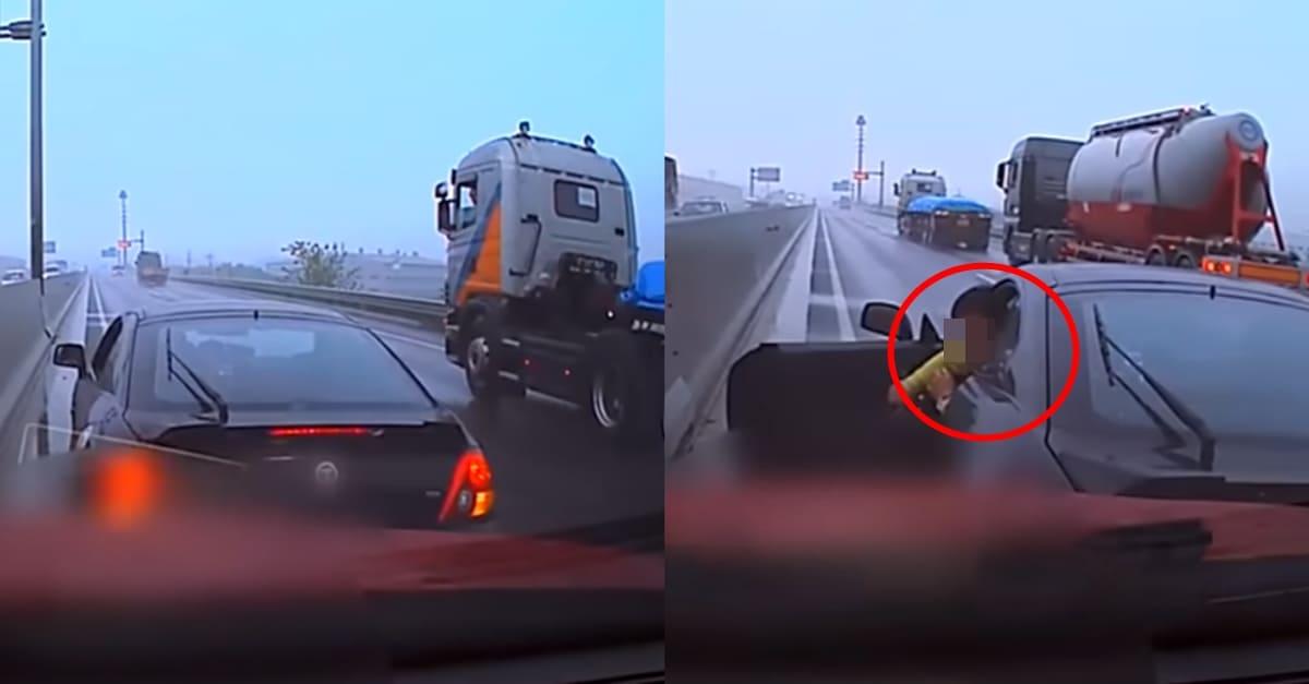 세상에서 가장 아름다운 교통사고