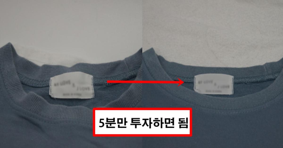 목 늘어난 티셔츠 원 상태로 복구하는 가장 쉬운 방법