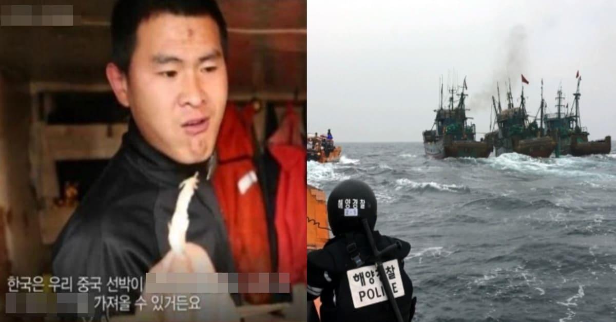 중국 어선이 북한 안가고 굳이 한국 영해까지 오는 이유