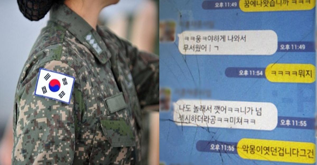 미성년 여자가 군대에 입대하면 벌어지는 일(+반전)