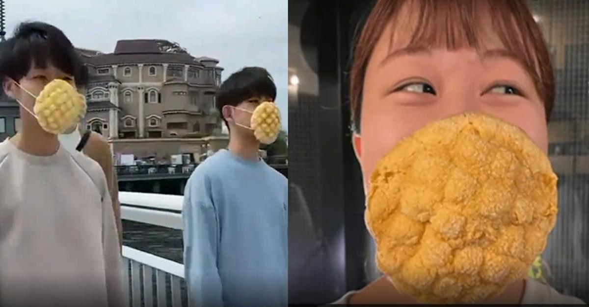 먹을 수 있는 '빵 마스크' 만든 유명 업체
