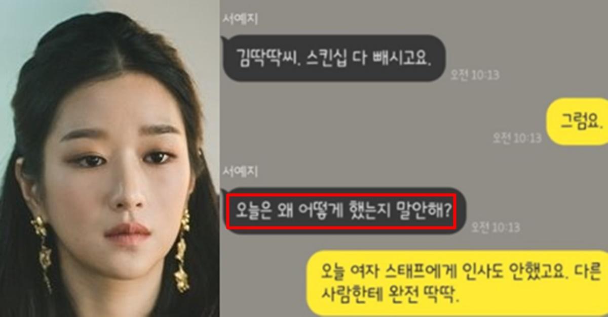 한국에선 흔한데 알고보니 전문가들은 가스라이팅 당하기 쉽다고 말하는 성격