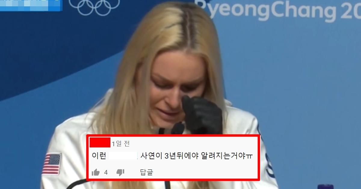 """""""강원도에서 할아버지가.."""" 미국 영웅급 국가대표가 한국 오자마자 오열한 이유"""