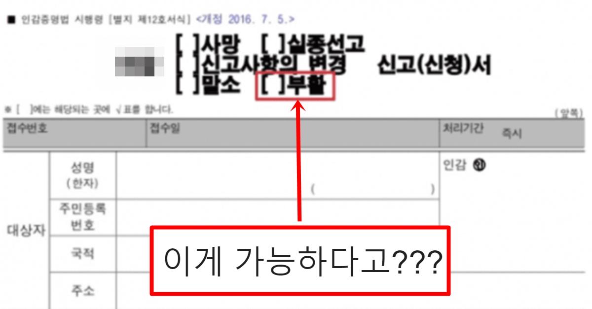 의외로 한국에서 법적으로 가능한 일