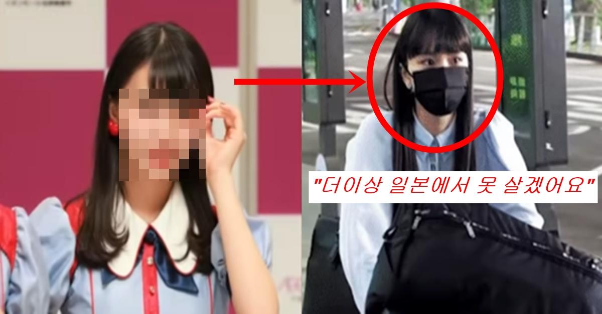 행방불명된 일본 인기 아이돌이 3년 만에 서울에서 발견된 이유