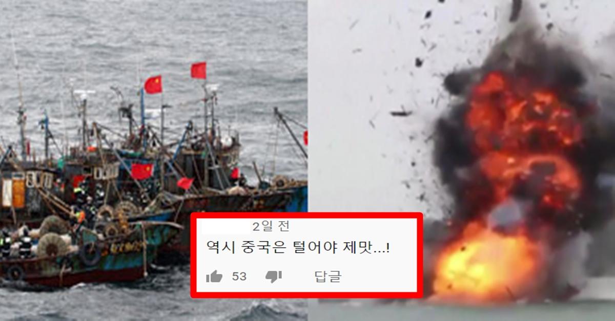 모두가 포기했던 중국 범죄조직을 한국이 '1분'만에 쓸어버린 상황