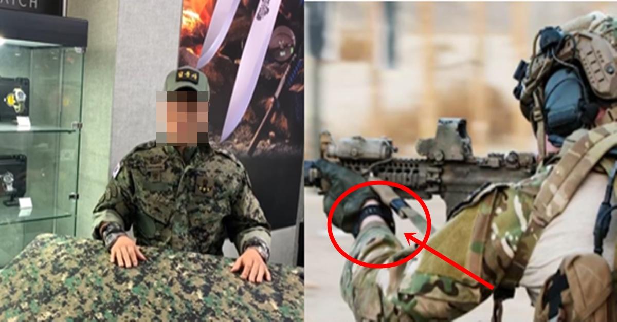 특수부대원이 직접 밝힌 시계를 손목 안쪽에 차는 진짜 이유