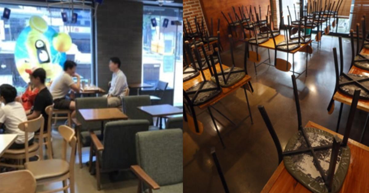 확진자라고 농담해 카페 영업 중단시킨 손님의 최후(+반전)