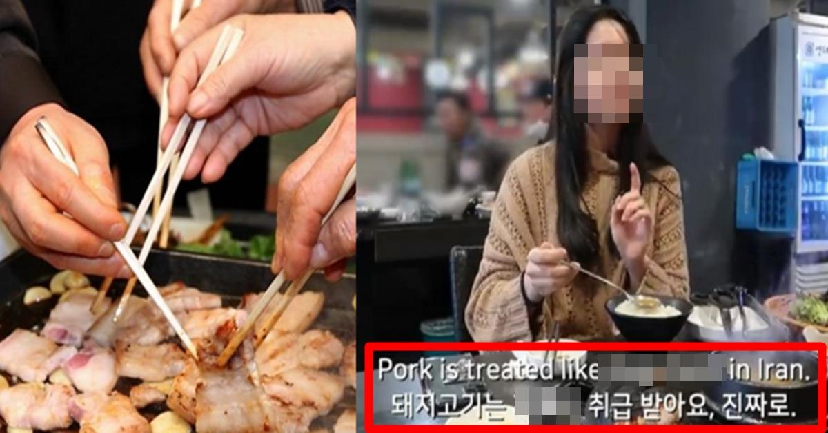한국인을 제외하고 수십억 명이 '돼지고기'를 극혐하는 진짜 이유