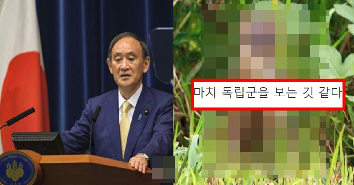 현재 일본 땅으로 넘어가 생태계 박살내고 있다는 한국 토종 동물