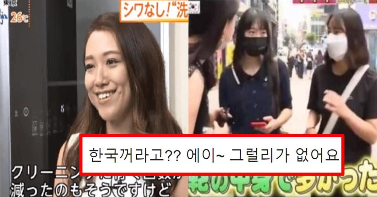 """""""이게 한국꺼라고?"""" 여태껏 한국산인 줄 모르고 썼다가 깜짝 놀란 일본"""