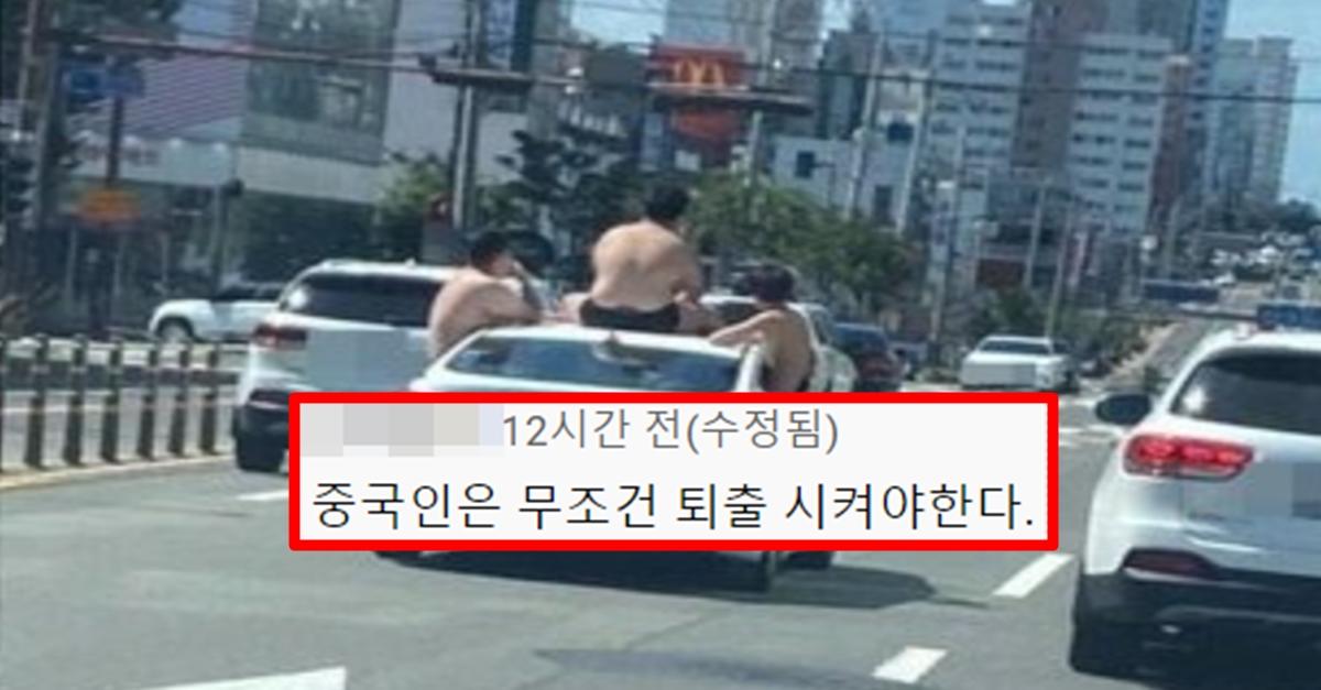 현재 한국 정부 박살내겠다며 연장 챙겨 나온 중국인들