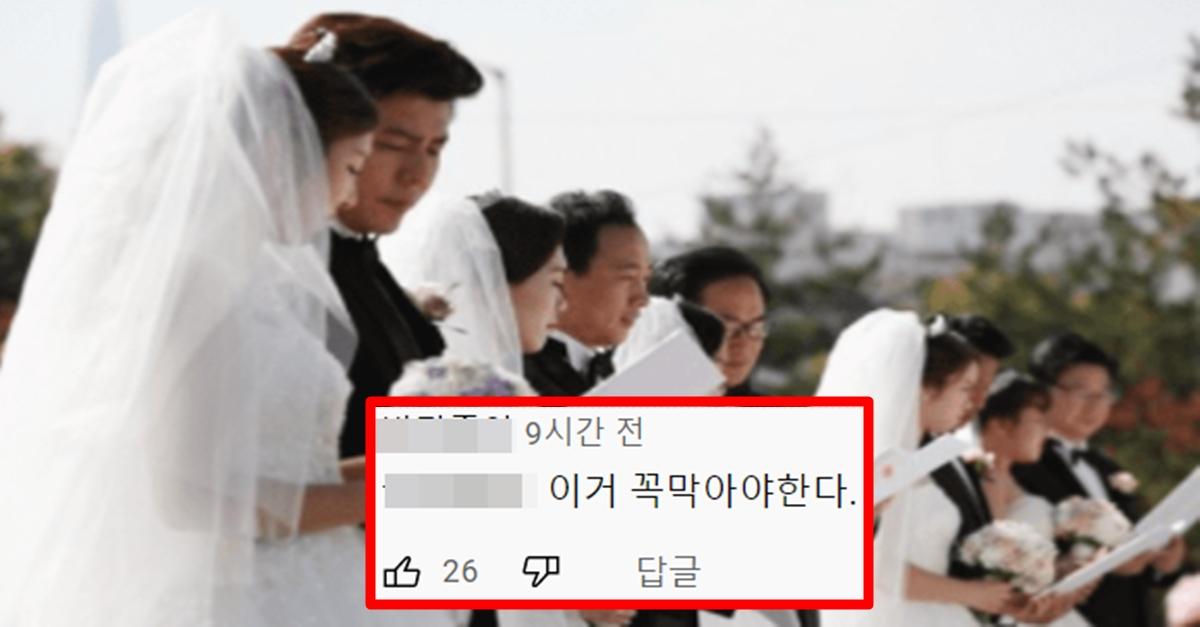최근 베트남 남자와 결혼하는 한국인 여자가 많아진 이유