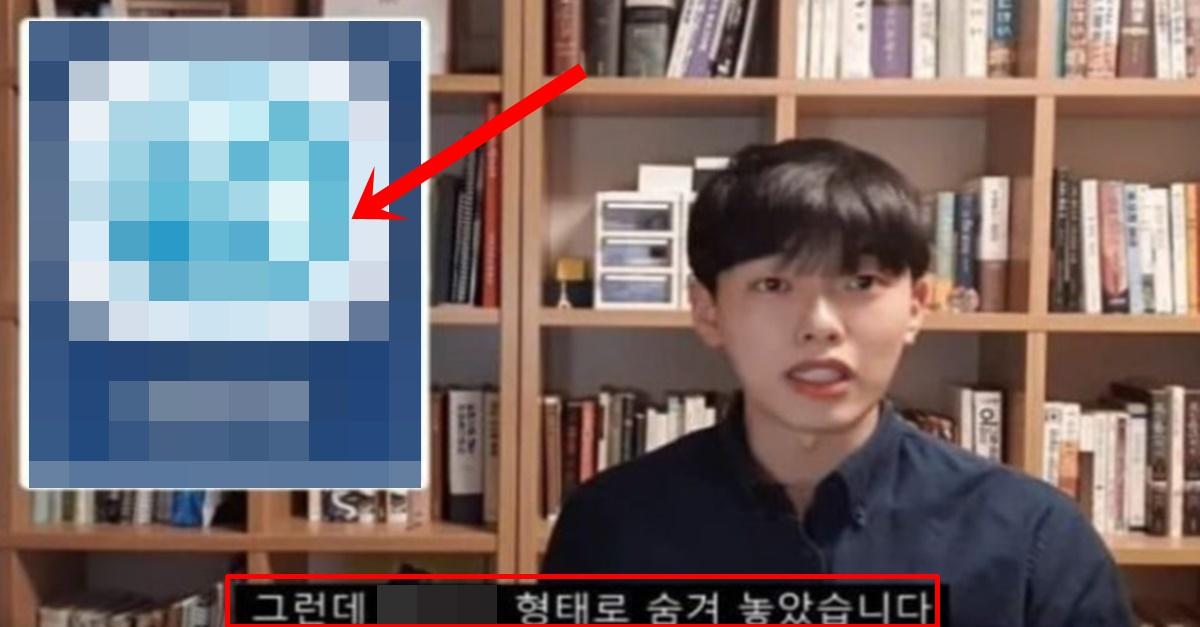 """""""OOO 형태로 숨겨 놓는다"""" 신천지인들이 몰래 쓴다는 앱의 정체"""