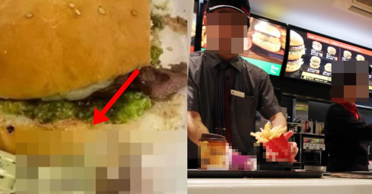 """""""실시간 유명 햄버거집에서 사람 손가락이 나왔습니다"""""""