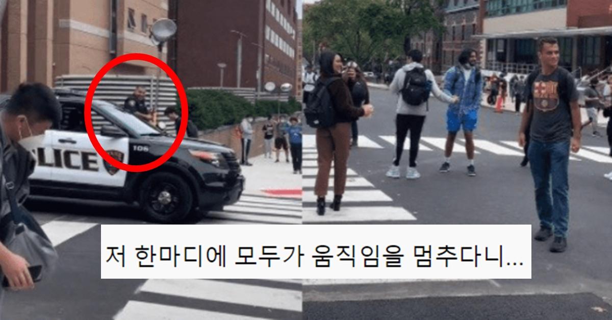 미국 경찰이 '한국어'로 명령하자 3초 뒤 미국인들이 멈춰선 이유