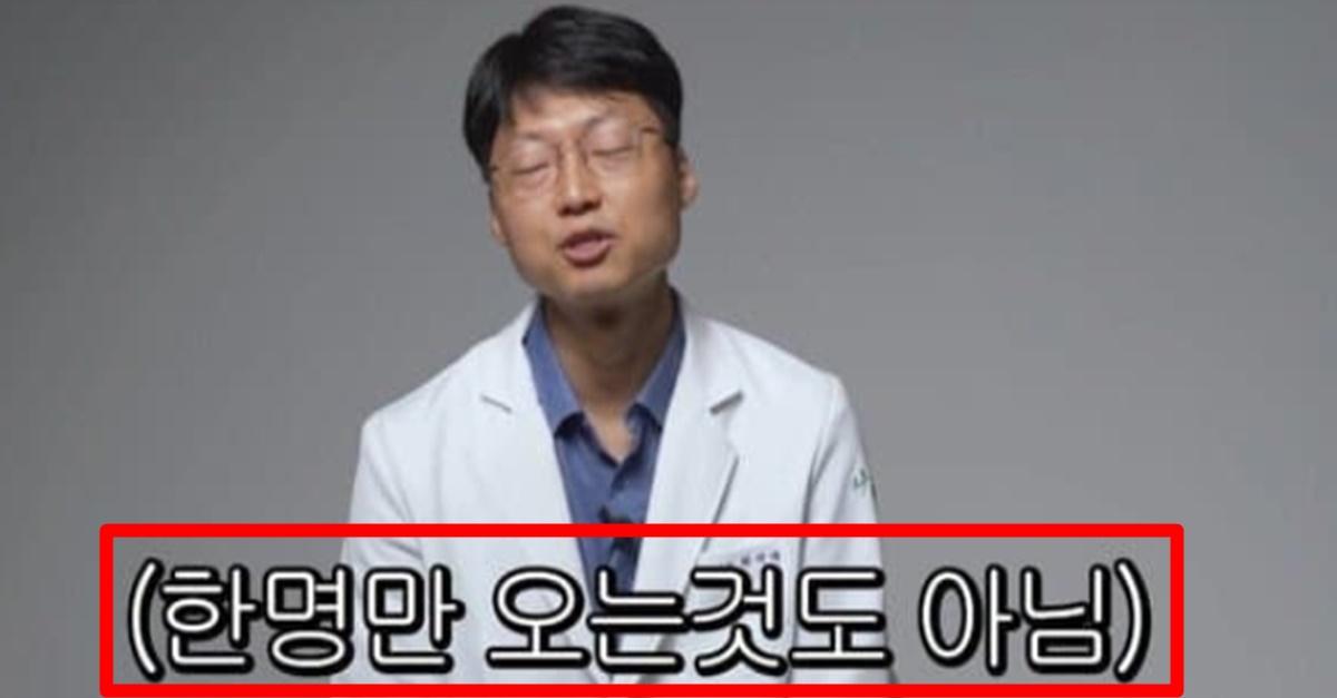 실제 응급실 의사가 말하는 '응급실 VVIP'의 정체