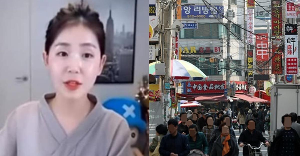 탈북자들이 조선족을 극혐하는 충격적인 이유